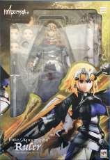 ヴァリアブルアクションヒーローズDX ルーラー|MEGAHOUSE
