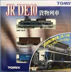 JR DE10 貨物列車