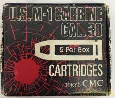 M1カービン 5発|TOKYOCMC