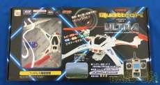 ヘリコプター|京商