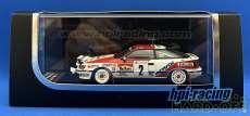 1/43スケール車|hpi-racing