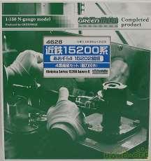 1/150 近鉄15200系 あおぞらII|GREEN MAX