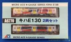 電車|MICRO ACE