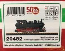鉄道模型|LGB
