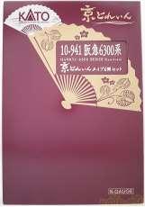 1/150 阪急6300系|KATO