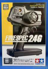 FINESPEC 2.4G プロポセット|タミヤ