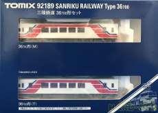 三陸鉄道36 700形セット