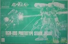 1/144 HGUC RGM-89S