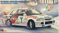 1996 スウェディッシュ ラリー ウィナー HASEGAWA