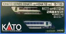 キハ111-100 + キハ112-100|KATO