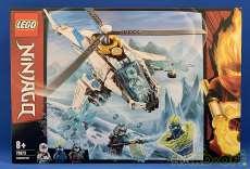ニンジャゴー ゼンのアイスバスター|LEGO