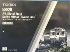 キハ58 ディーゼルカー(飯山線)セット