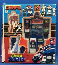 年代物玩具|ポピー