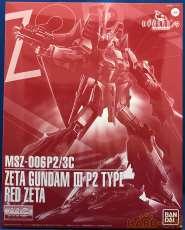 1/100 MG MSZ-006P2/3C