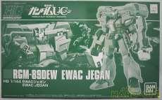 1/144 HGUC RGM-89DEW