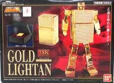 超合金魂 GX-32 ゴールドライタン 18金メッキ仕上げ|超合金魂