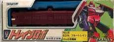 トレインロボ No.8 ED76ブルートレイン けん引用電車