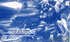 1/144 HGUC RGM-96X|BANDAI