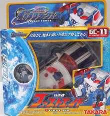 GC-11 ファストエイド|TAKARA