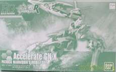 1/144 HGBF GNX-803ACC|BANDAI