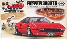 1/24 フェラーリ308GTB 「激走キャノンボール」 MARUI