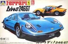 1/20 フェラーリ ディノ 246GT|青島文化教材社