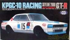 1/24 スカイライン 2000 GT-R KPGC-10 MARUI