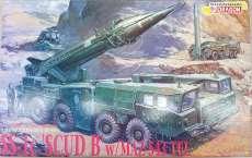 1/35 SS-1c 'SCUD B' DRAGON