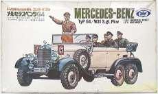 1/35 メルセデスベンツG4 ドイツ軍用大型乗用車 MARUI
