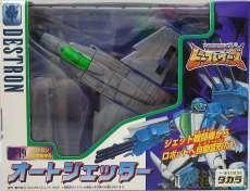 D-19 オートジェッター|TAKARA