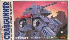 1/48 アビテートF44A クラブガンナー|TAKARA