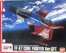 1/35 FF-X7 コア・ファイター Ver.GFT|BANDAI