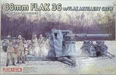 1/35 ドイツ88mm砲 Flak36 DRAGON