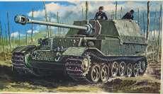 1/35 ドイツ陸軍 重駆逐戦車 日本模型(ニチモ)