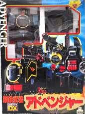 鋼鉄武装DXアドベンジャー