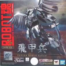 ROBOT魂 SIDE PB 飛甲兵|ロボット魂