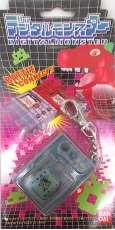 デジタルモンスター VER.1(グレー)|BANDAI