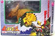 D-29 恐竜参謀 ガイルダート|TAKARA