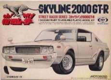 1/24 スカイライン 2000GT-R|MARUI