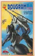 1/72 コンバットアーマー ダグラム S-A TYPE|TAKARA