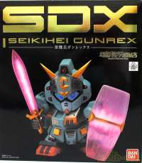 SDX 聖機兵ガンレックス|BANDAI