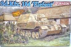 1/35 Sd.Kfz. 184 エレファント DRAGON