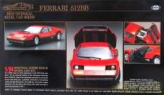 1/24 フェラーリ 512BB MARUI