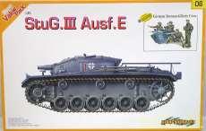 1/35 WW.II ドイツ軍 III号突撃砲 E型 DRAGON