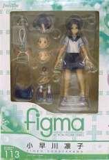 figma 小早川凛子|figma