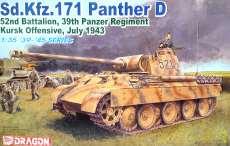 1/35 Sd. Kfz. 171 Panther D DRAGON