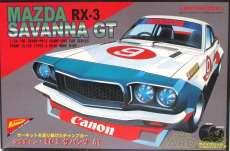 1/24 マツダ RX-3 サバンナ GT|日本模型(ニチモ)