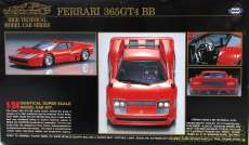 1/24 フェラーリ 365GT4 BB MARUI