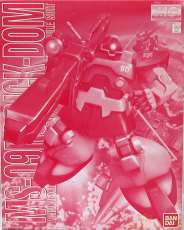 1/100 MG リックドム MS-09RS|BANDAI