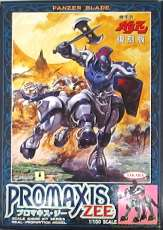1/100 人馬兵 プロマキス・ジー 復刻版|TAKARA